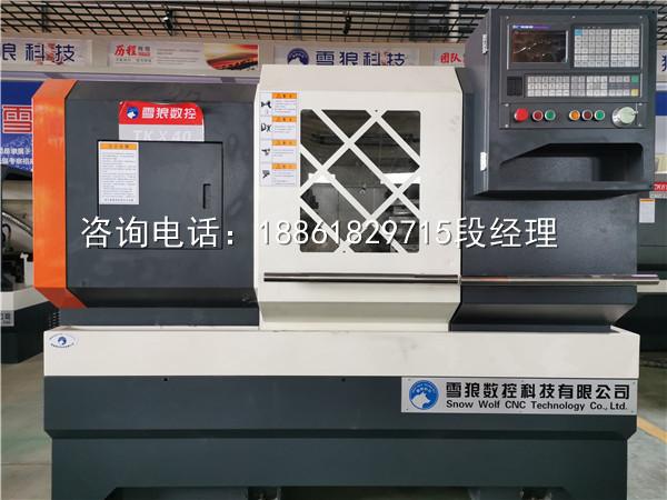 (TK X40)6140数控机床1.jpg